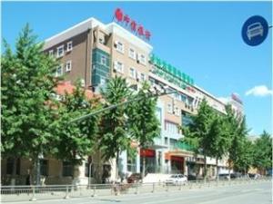 GreenTree Inn Beijing Huairou Qingchun Road Express Hotel