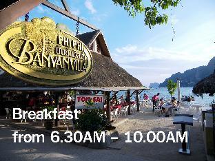 %name โรงแรมพีพี บันยัน วิลล่า เกาะพีพี