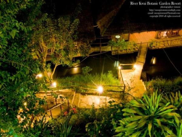 River Kwai Botanic Delight Resort Kanchanaburi