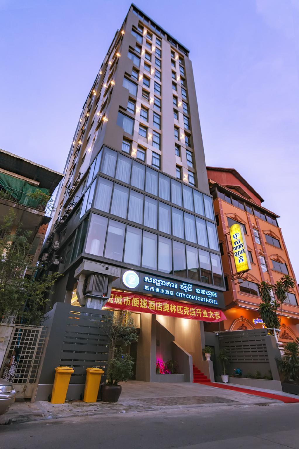 City Comfort Hotel Olympic