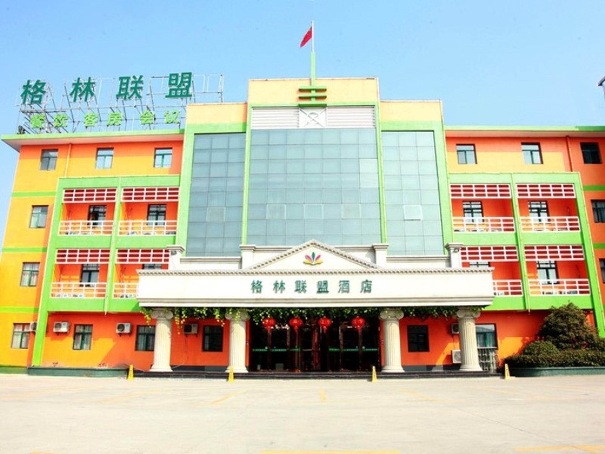 GreenTree Alliance Hotel Huaian Development Area Bus South Station