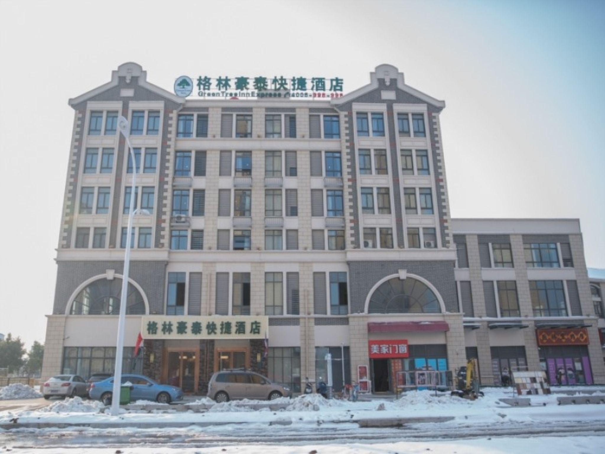 GreenTree Inn Hefei Huaxia International Chabocheng Branch