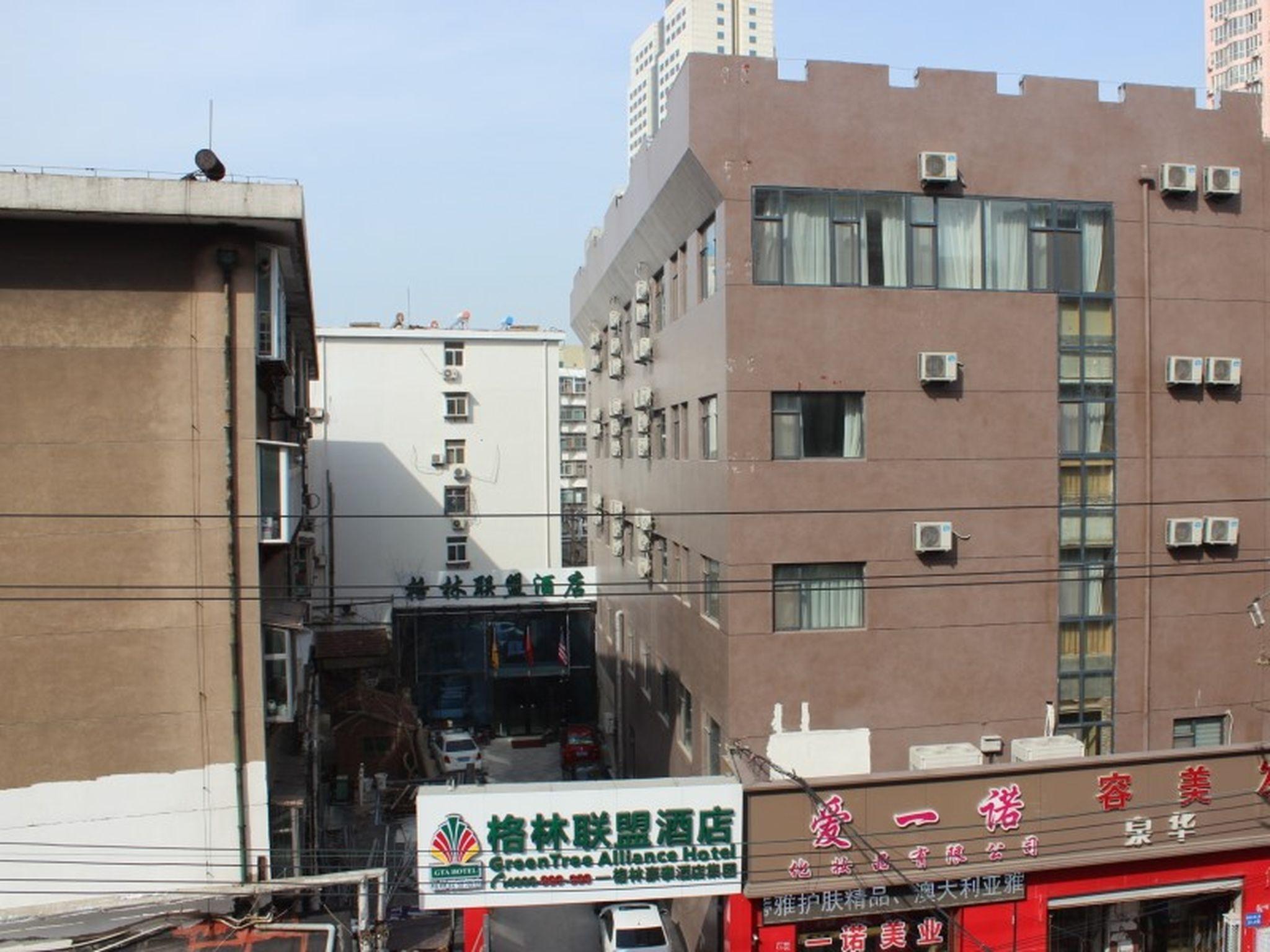 GreenTree Alliance Jinan Jingsi Road Daguanyuan Wanda Plaza Branch