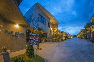 Blue River Resort Blue River Resort