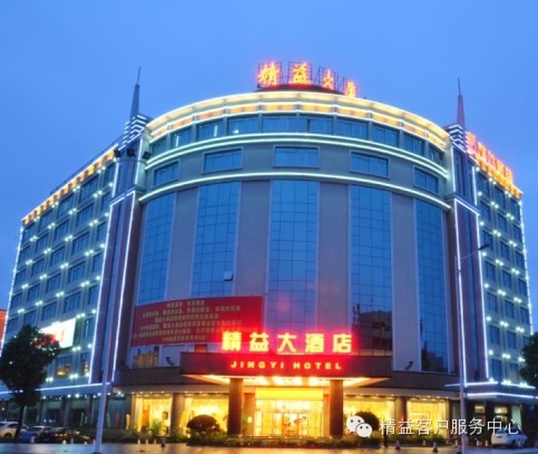 Guangzhou Jing Yi Hotel