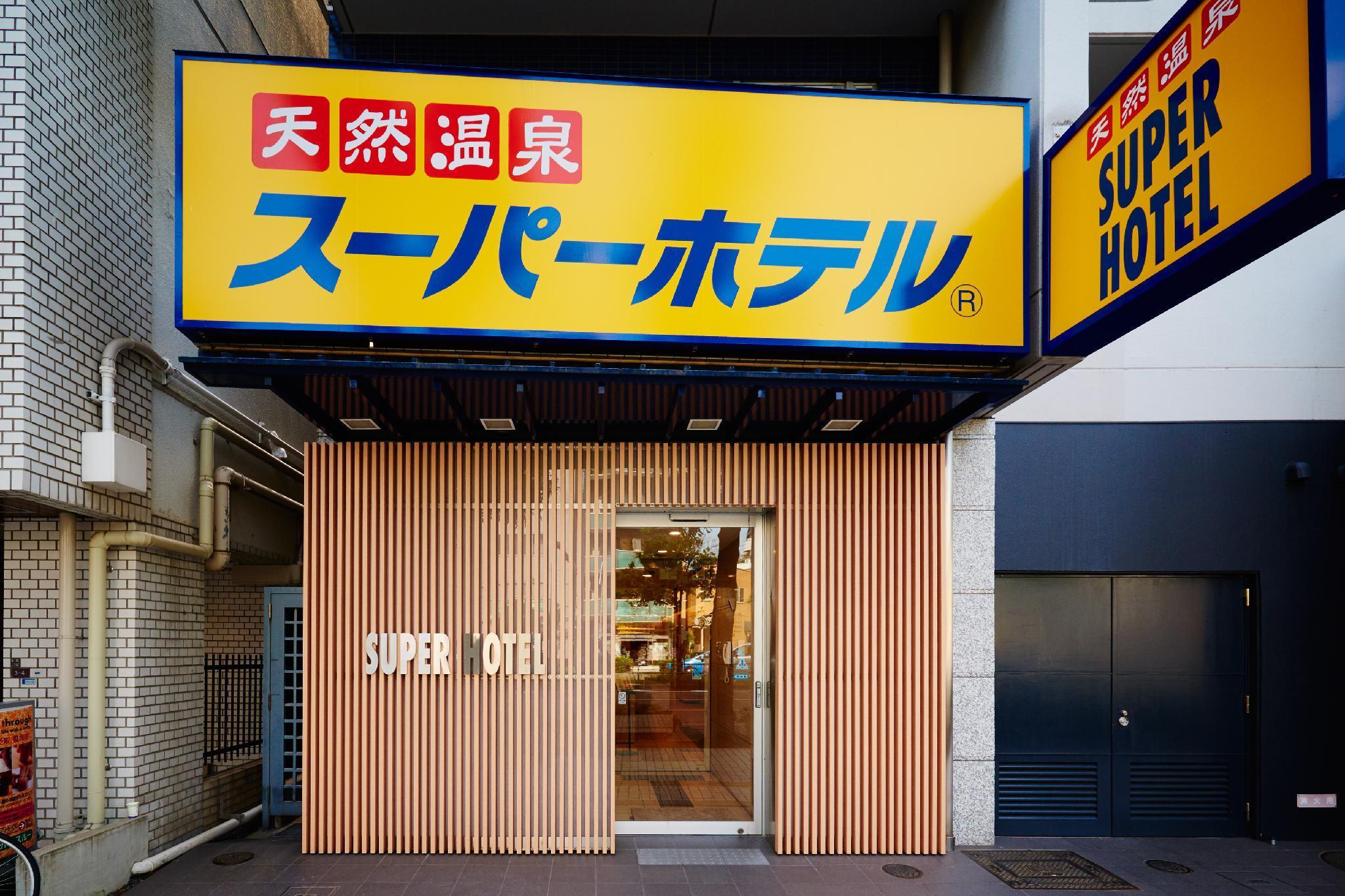 Super Hotel Osaka Tennoji