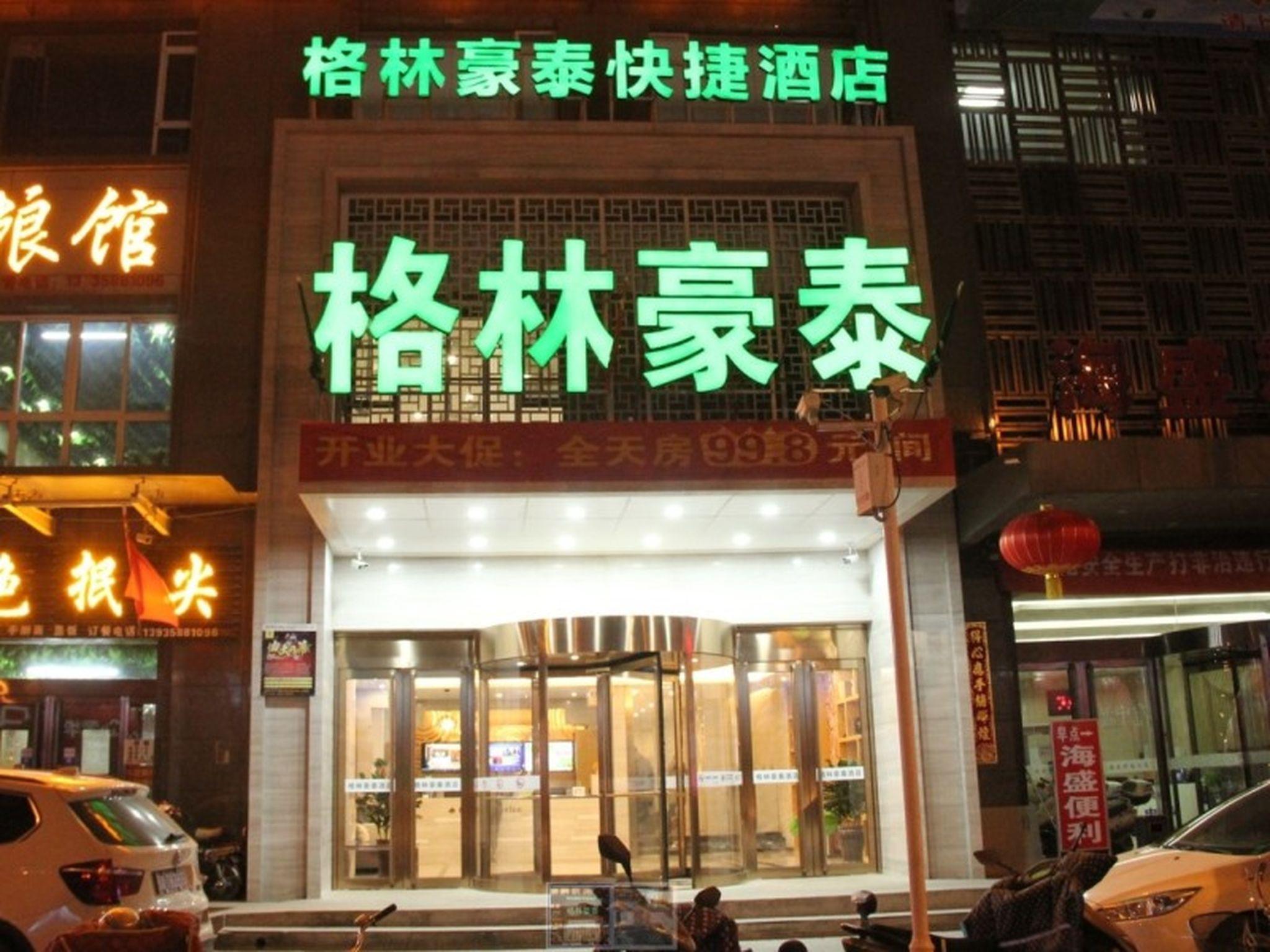 GreenTree Inn Taiyuan Wanbolin Qianfeng South Road Changfeng West Street Branch