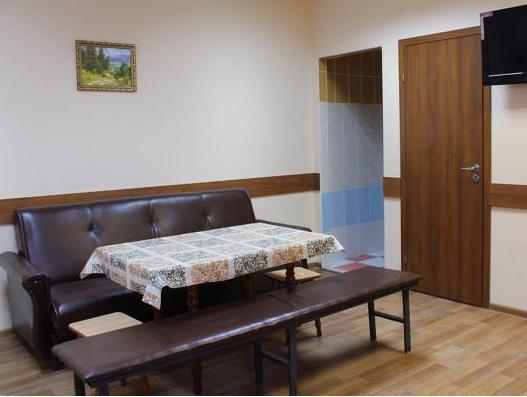 Hotel Slavyanka Discount