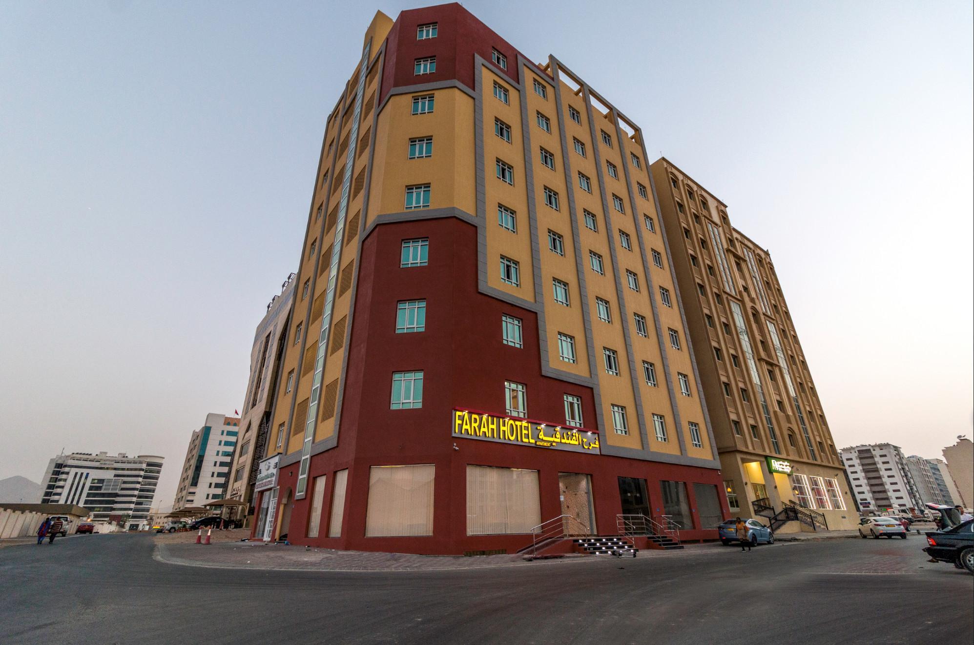 Farah Hotel Apartment