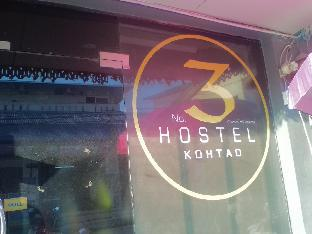 Numberthree Hostel นัมเบอร์ทรี โฮสเทล