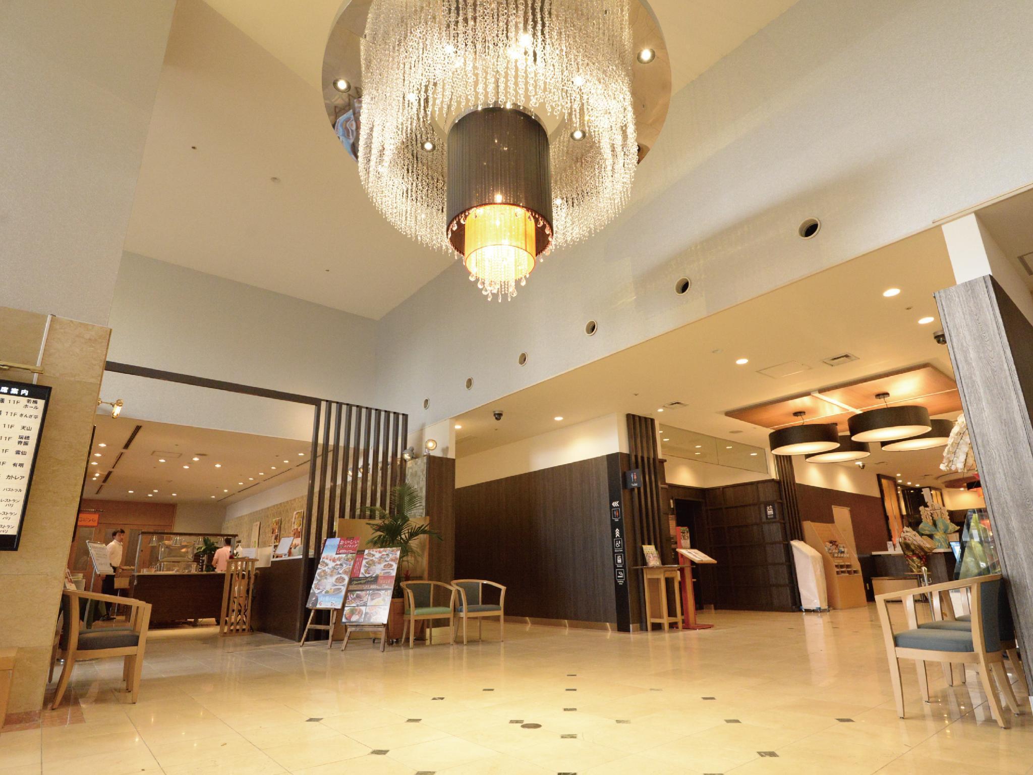 APA Hotel Sagaeki Minamiguchi