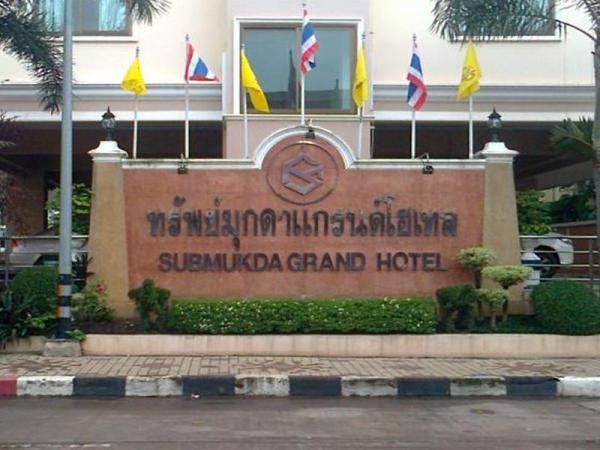 Submukda Grand Hotel Mukdahan