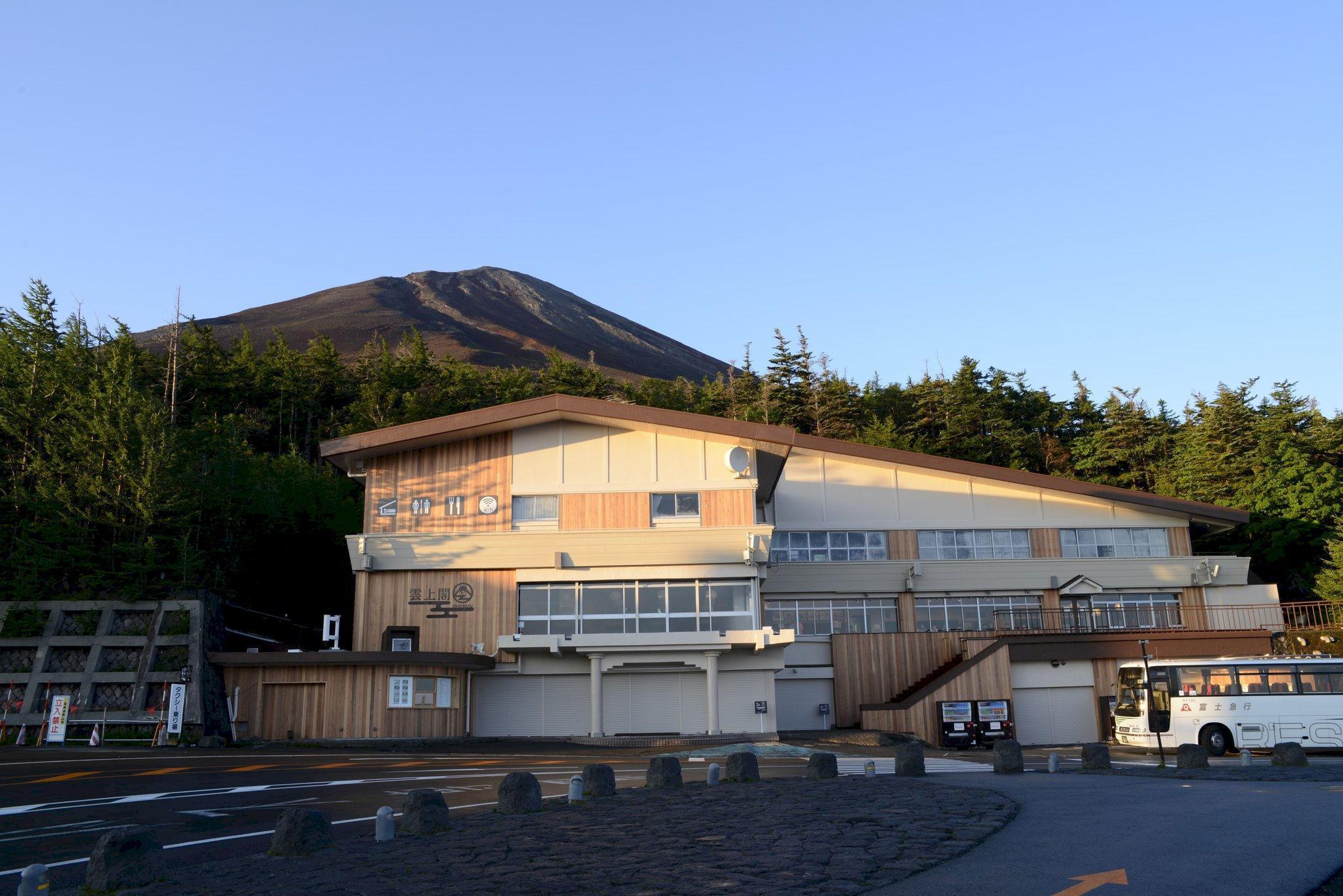 Fujikyu Unjo Kaku