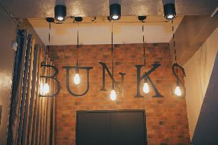 picture 1 of Bunks Hostel