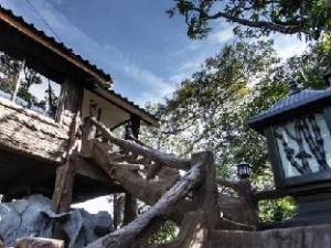 Namrae Maewang Phairin Resort