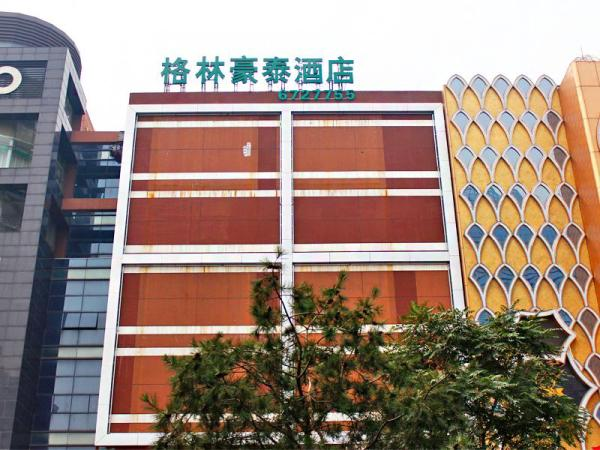 GreenTree Inn Tangshan High-tech Development Zone Business Hotel Tangshan