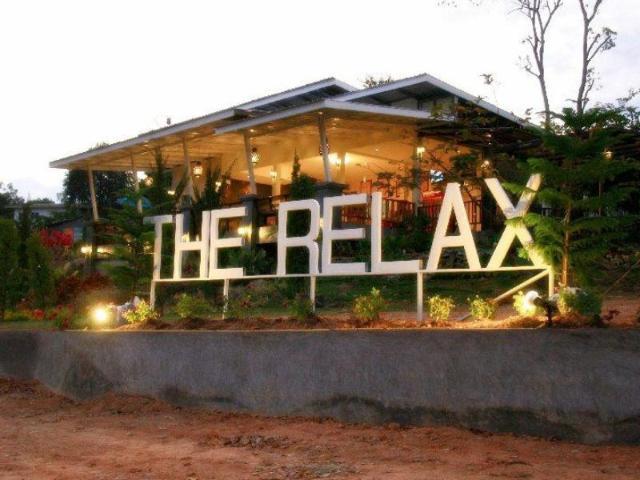 เดอะ รีแล็กซ์ เขาใหญ่ รีสอร์ท – The Relax Khaoyai Resort