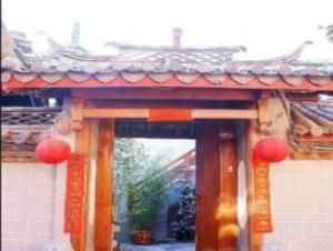 Lijiang Baidu Boutique Inn