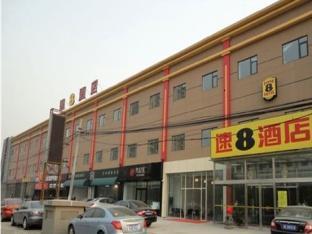 Super 8 Hotel Beijing Shuangjingqiao Branch