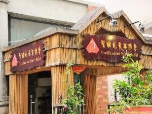 Chengdu Luojiaodian Hostel
