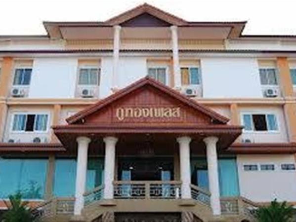 Phuthong Place Phayao