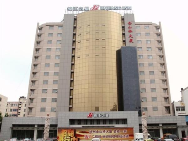 Jinjiang Inn Xuzhou Jinshanqiao Development Zone Dongshan Road