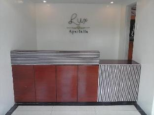 picture 1 of Lux Apartelle