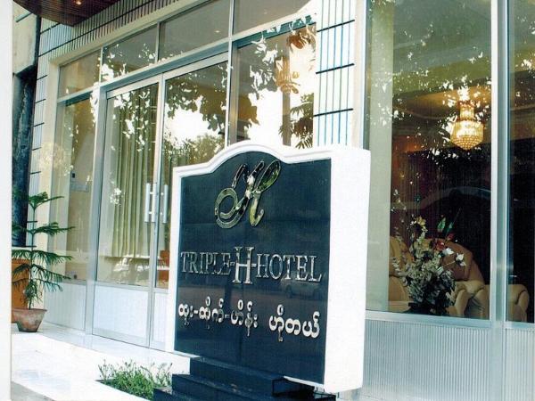 Triple H Hotel Yangon Myanmar Great Discounted Rates