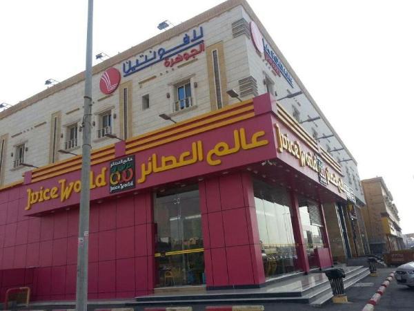 La Fontaine Al Jawharah Suites Jeddah