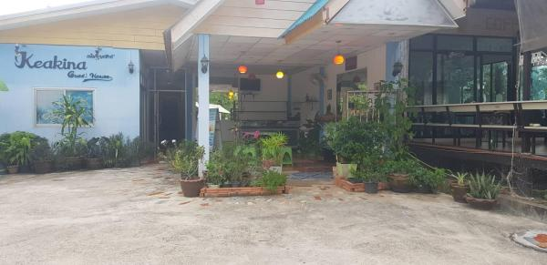 Keakina Guest House Krabi