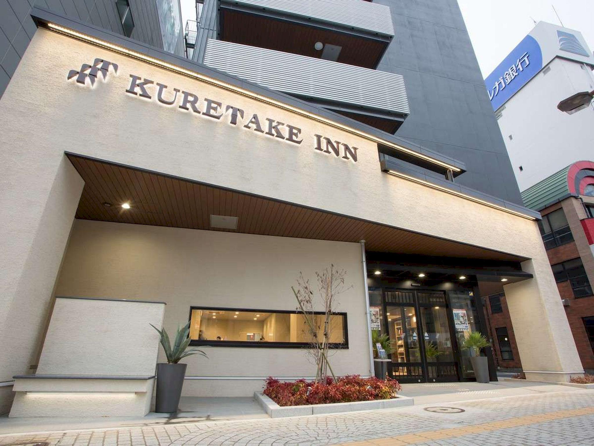 Kuretake Inn Hamamatsuekiminamiguchi Premium
