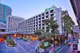 Holiday Inn Bangkok โรงแรมฮอลิเดย์อินน์ กรุงเทพ