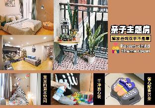 [ワイヤレス]アパートメント(75m2)| 2ベッドルーム/2バスルーム [hiii]Naturalism|2BR|80sqm/BTS Chitlom&Siam-BKK008