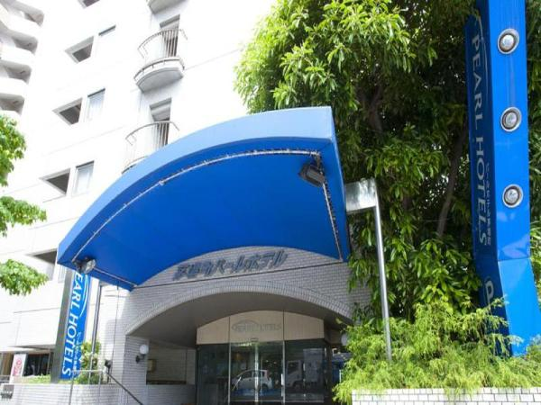 Pearl Hotel Kayabacho Tokyo
