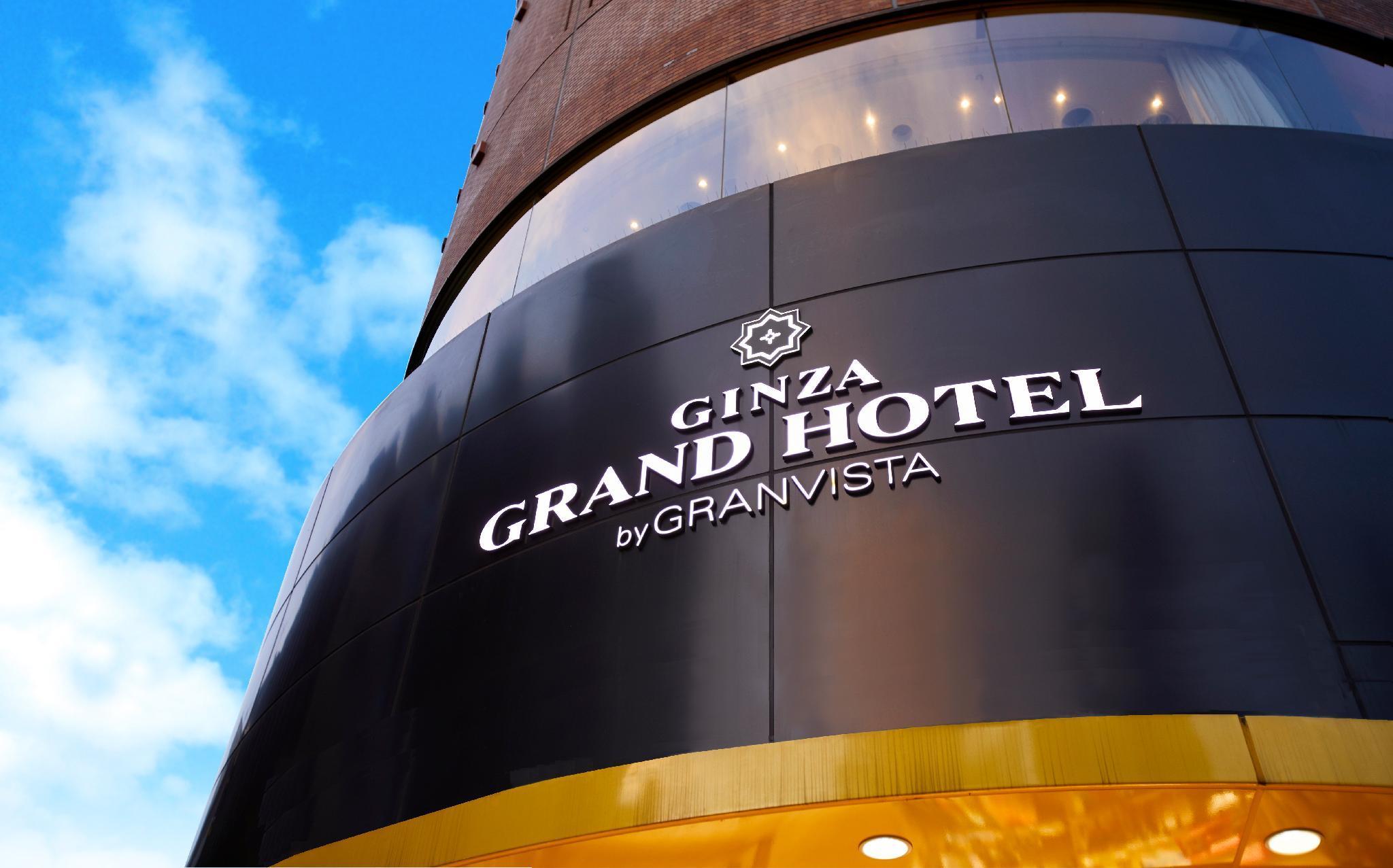โรงแรมกินซ่า แกรนด์