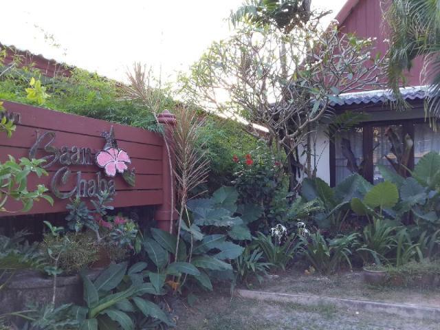 บ้านชบา โฮเทล บังกะโล – Baan Chaba Bungalow