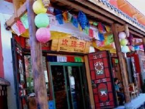 Jiuzhaigou Dakini Rainbow Hostel