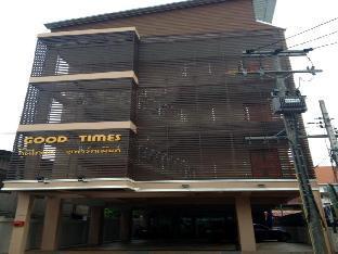 Good Times Apartment