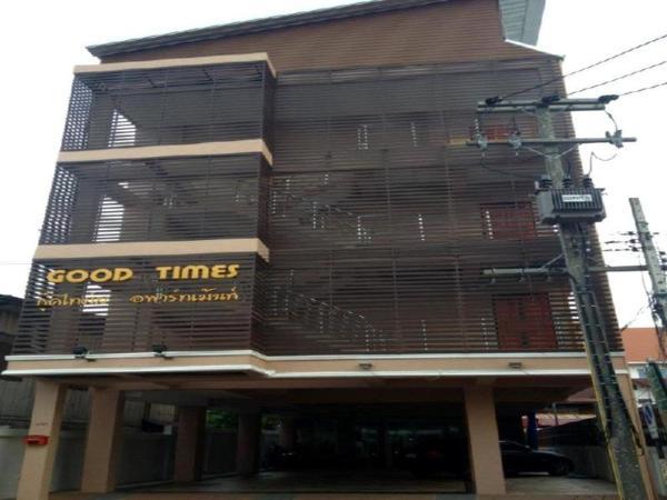 Good Times Apartment Khon Kaen