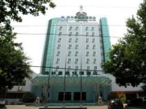 GreenTree Inn Qingzhou Fan Gongting Road Express Hotel