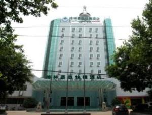 GreenTree Inn Qingzhou Fan Gongting Road Express Hotel