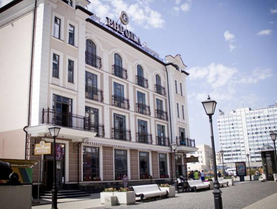 Europa Hotel Reviews