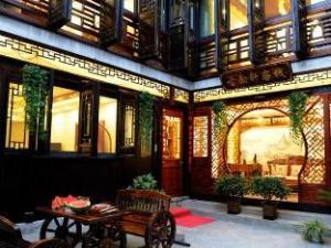 Zhouzhuang Guyunxuan Boutique Hotel