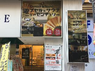 上野ステーション ホステルオリエンタル II