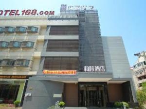 Yitel Hotel Shanghai Hongqiao Airport Branch
