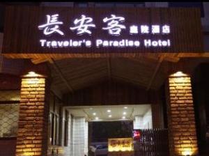 Traveler Paradise Hotel