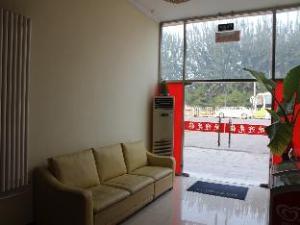 Beijing Airport Jincheng Hotel