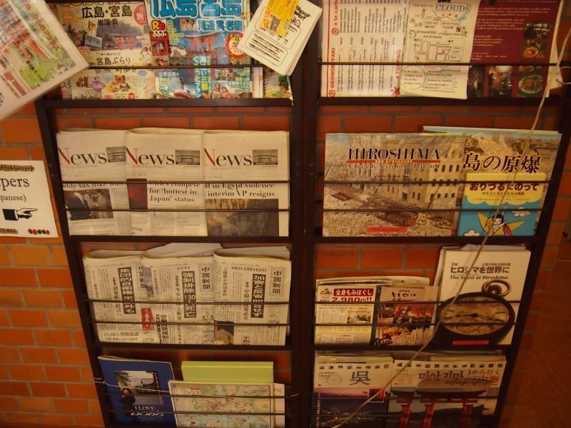 J-Hoppers Hiroshima Guesthouse 3