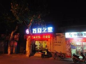 Suzhou Suxinzhijia Hotel
