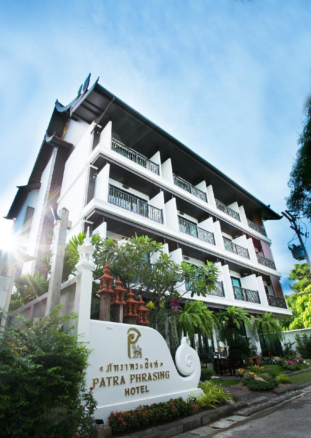 Patra Phrasing Boutique Hotel